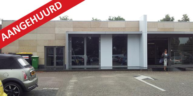 Dorpsstraat 11, Oisterwijk