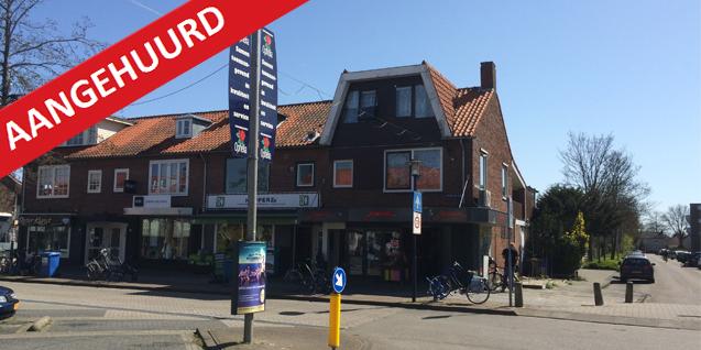 Ophelialaan 94, Aalsmeer t.b.v. Domino's