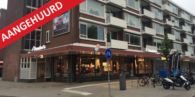 Spinozaweg 409-411, Rotterdam